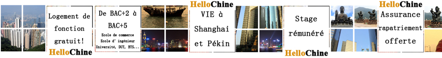 Inscriptions pour devenir membre de HelloChine.com