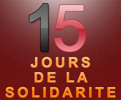 Billetterie des 15 jours de la solidarité «Tsédaka»
